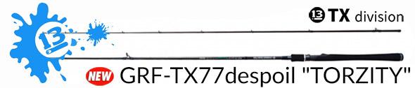 "BREADEN GRF-TX77despoil ""TORZITY"""